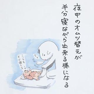一人二役やることも(笑)!「産後ママと赤ちゃんの日常」って、まさにこんな感じの画像18