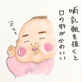一人二役やることも(笑)!「産後ママと赤ちゃんの日常」って、まさにこんな感じの画像16