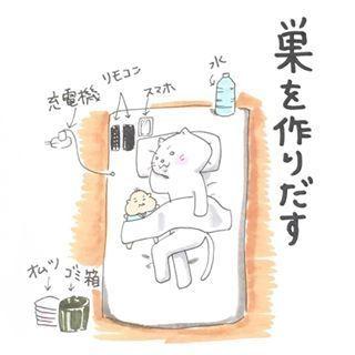 一人二役やることも(笑)!「産後ママと赤ちゃんの日常」って、まさにこんな感じの画像2