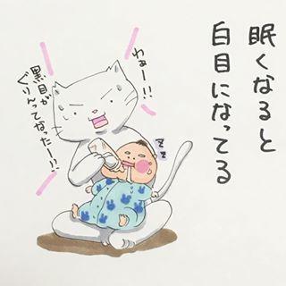 一人二役やることも(笑)!「産後ママと赤ちゃんの日常」って、まさにこんな感じの画像10