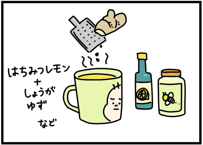 麦茶じゃ刺激が足りない!授乳中のママも「プハーッ」と一杯やる方法の画像6