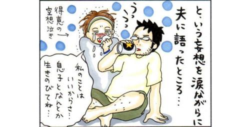 「もし、ゾンビに襲われたら…」親になると、妄想だけでこんなに泣ける!のタイトル画像