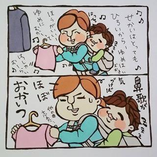 鼻歌も気付けばEテレ! ほんわか家族の日常がおもしろすぎるの画像8