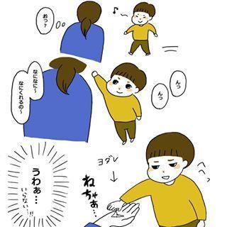 """「姑か…!!」想像の斜め上をいく、""""1歳児の行動""""10連発!の画像16"""