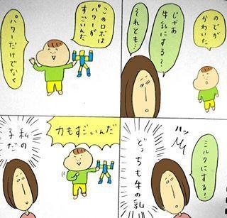 """「ディズニーAなんて…ない(笑)」マイワールド炸裂な""""おしゃべり男児""""が面白すぎる!!の画像6"""