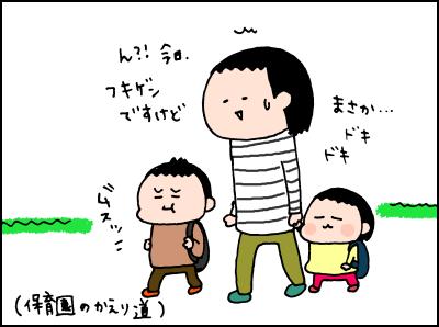 """超癒し系だった4歳次男が一変!""""急なイライラ""""の原因は…?の画像8"""