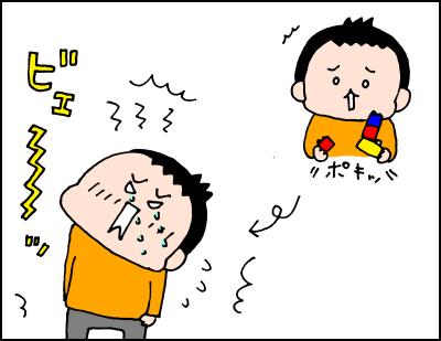"""超癒し系だった4歳次男が一変!""""急なイライラ""""の原因は…?の画像3"""