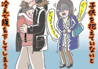 「抱っこしてないと腹冷える…」 ママの脱力系つぶやきが秀逸すぎる!の画像18
