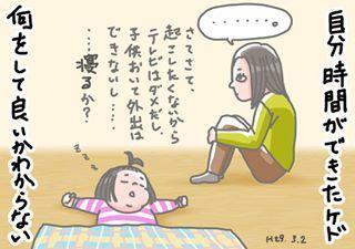 「抱っこしてないと腹冷える…」 ママの脱力系つぶやきが秀逸すぎる!の画像4