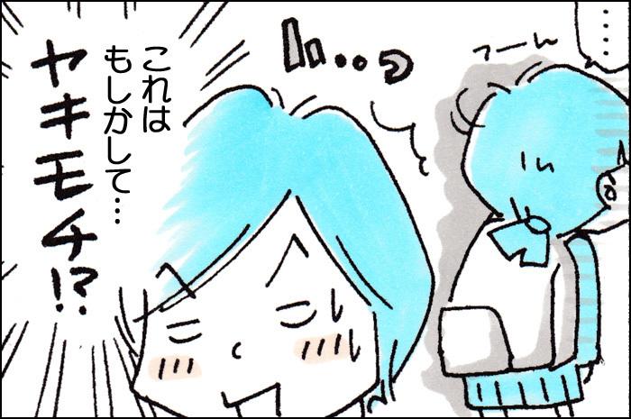 お年頃になった娘をギュ~っと抱きしめたい!!そんな時の「押せ押せ大作戦」の画像5
