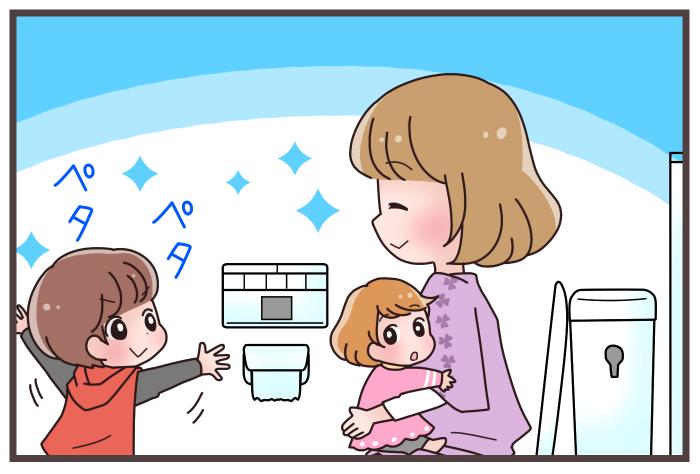 あなたの家でもきっとある!「トイレをもっとキレイにしたい!」と感じるシーン3選の画像7