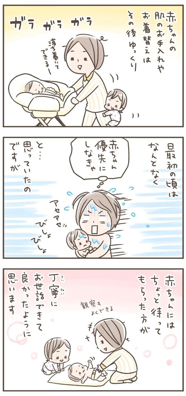 赤ちゃんとのお風呂上りはびしょびしょ裸のままダッシュの日々…。その解決法はとてもシンプルだったの画像5