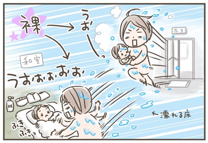 赤ちゃんとのお風呂上りはびしょびしょ裸のままダッシュの日々…。その解決法はとてもシンプルだったの画像1
