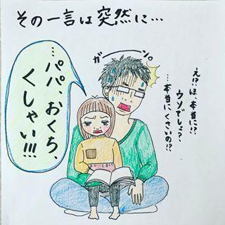 【毎月更新!】コノビーおすすめインスタまとめ3月編!!の画像19