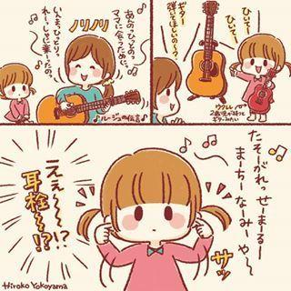 【毎月更新!】コノビーおすすめインスタまとめ3月編!!の画像7