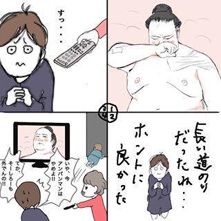 【毎月更新!】コノビーおすすめインスタまとめ3月編!!の画像9