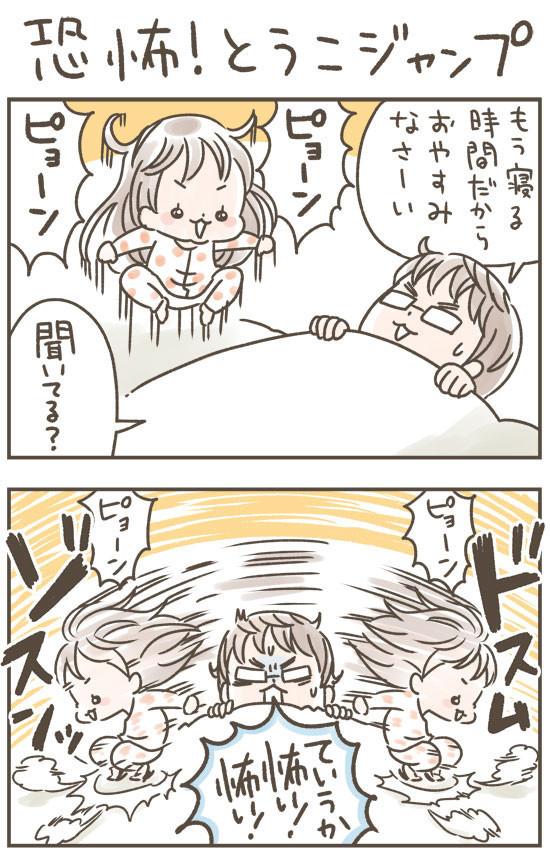 「え、ヤル気満々!?」かわいすぎる姉妹のやりとりに、もう完敗!(笑)の画像5