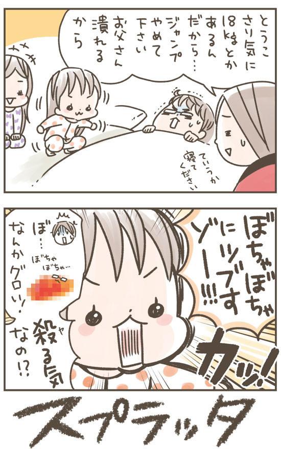 「え、ヤル気満々!?」かわいすぎる姉妹のやりとりに、もう完敗!(笑)の画像6