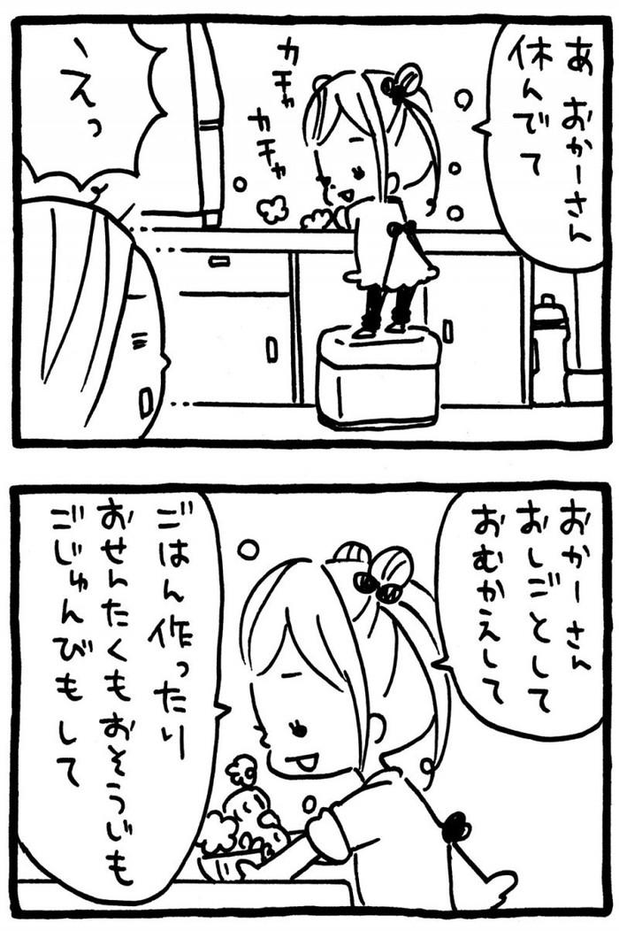 「え、ヤル気満々!?」かわいすぎる姉妹のやりとりに、もう完敗!(笑)の画像19