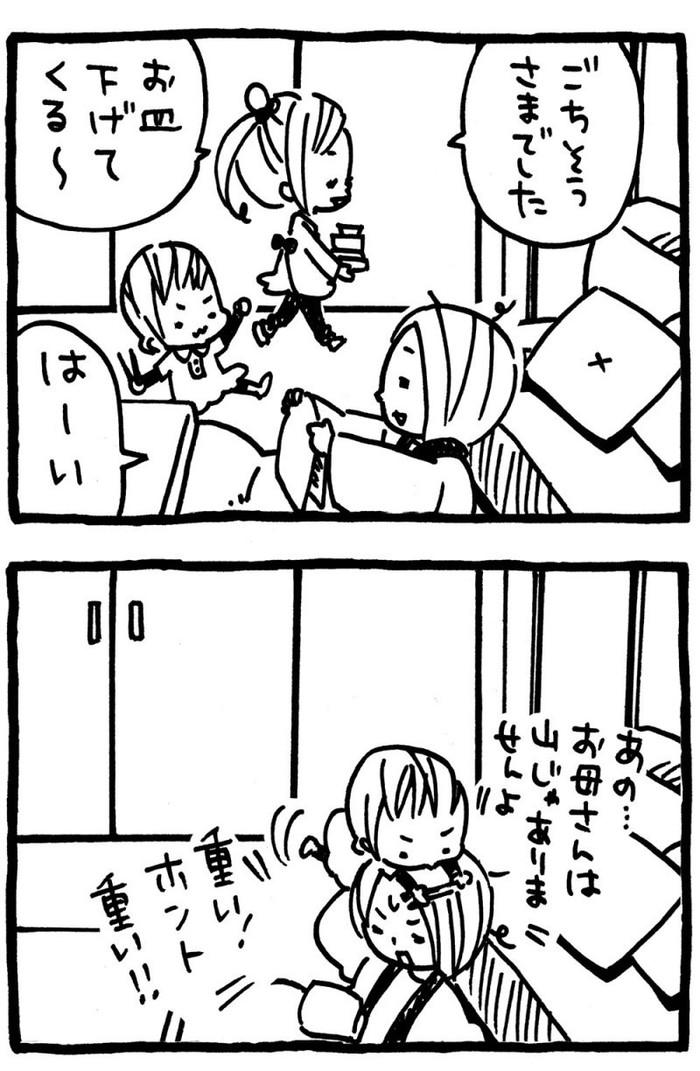 「え、ヤル気満々!?」かわいすぎる姉妹のやりとりに、もう完敗!(笑)の画像17