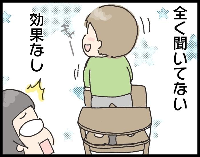 一口でいいから食べて~(涙)食べない息子のために編み出した最終奥義…!の画像6