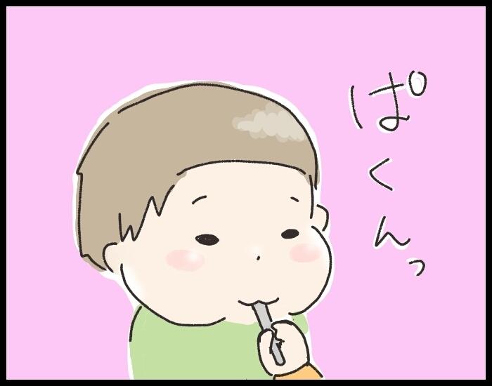 一口でいいから食べて~(涙)食べない息子のために編み出した最終奥義…!の画像13