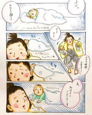 ちょんまげ、むっちり、ふっさふさ…ママは「キラキラ」なんて出来ません!!の画像14