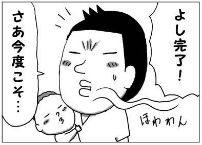 """「準備してたら…もう夜。」2児のパパが描く""""育児漫画""""があるあるの嵐!の画像16"""