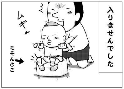 """「準備してたら…もう夜。」2児のパパが描く""""育児漫画""""があるあるの嵐!の画像22"""