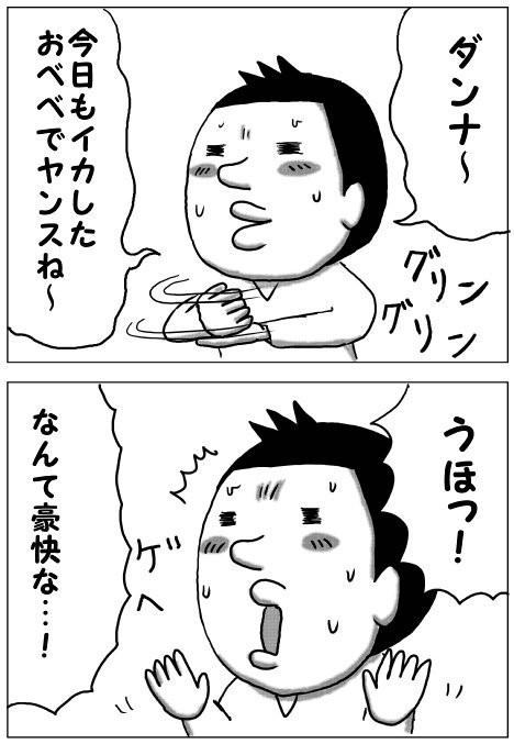 """「準備してたら…もう夜。」2児のパパが描く""""育児漫画""""があるあるの嵐!の画像6"""