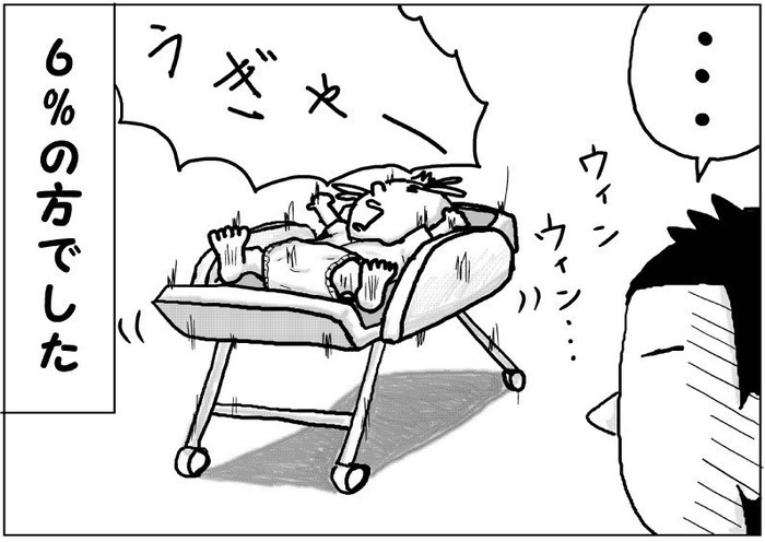 """「準備してたら…もう夜。」2児のパパが描く""""育児漫画""""があるあるの嵐!の画像4"""