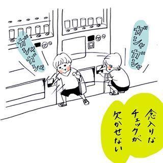 """「…やめてください。」マイペースな""""2歳児男子""""のおもしろ行動集!の画像20"""