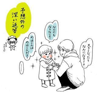 """「…やめてください。」マイペースな""""2歳児男子""""のおもしろ行動集!の画像16"""