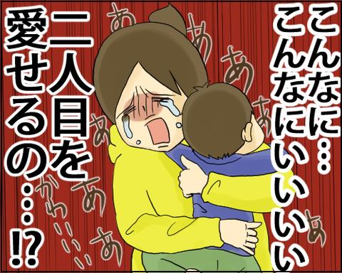 「一体いつまで可愛いの?」アンサーはここに!子どもたちを愛しすぎている♡まとめの画像4