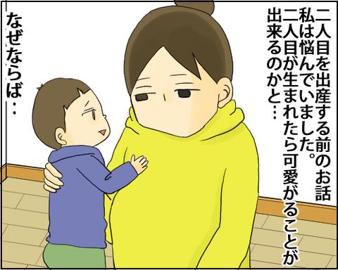 「一体いつまで可愛いの?」アンサーはここに!子どもたちを愛しすぎている♡まとめの画像2