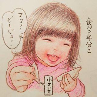 「まるで絵本の世界♡」子どもと過ごす大切な日々を描いたイラストが素敵すぎる!の画像1