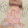 「まるで絵本の世界♡」子どもと過ごす大切な日々を描いたイラストが素敵すぎる!のタイトル画像