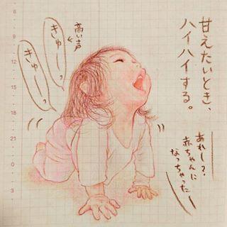 「まるで絵本の世界♡」子どもと過ごす大切な日々を描いたイラストが素敵すぎる!の画像21
