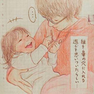 「まるで絵本の世界♡」子どもと過ごす大切な日々を描いたイラストが素敵すぎる!の画像5
