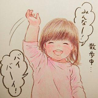 「まるで絵本の世界♡」子どもと過ごす大切な日々を描いたイラストが素敵すぎる!の画像25