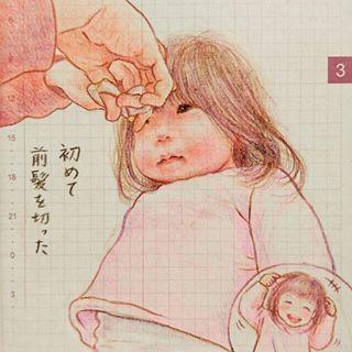 「まるで絵本の世界♡」子どもと過ごす大切な日々を描いたイラストが素敵すぎる!の画像7