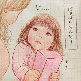 「まるで絵本の世界♡」子どもと過ごす大切な日々を描いたイラストが素敵すぎる!の画像15