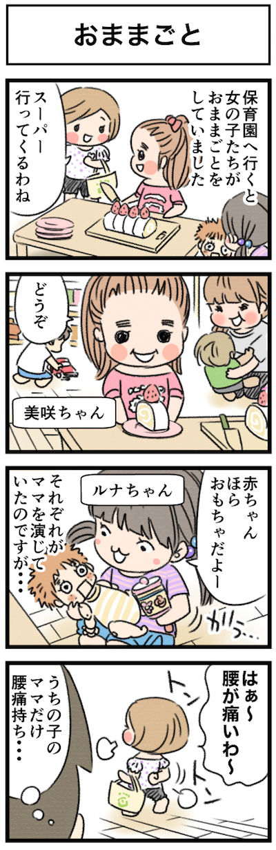 「…紙おむつ洗っちゃった(泣)」初めての子育てに、奮闘する日々!の画像9