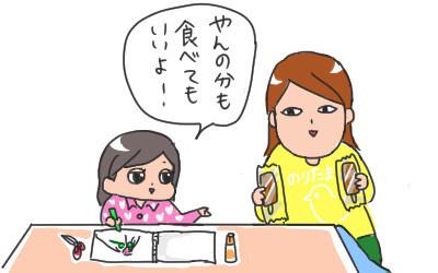 """「マジなトーンで言わないで。」""""つんさん""""の描く子育てが、破壊力ありすぎる!!の画像3"""