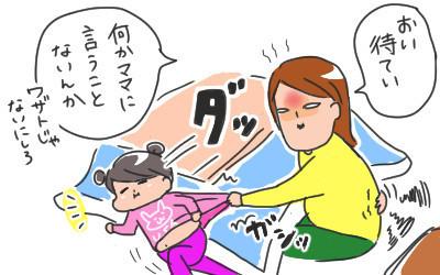 """「マジなトーンで言わないで。」""""つんさん""""の描く子育てが、破壊力ありすぎる!!の画像6"""