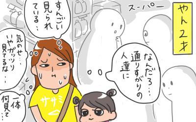 """「マジなトーンで言わないで。」""""つんさん""""の描く子育てが、破壊力ありすぎる!!の画像14"""