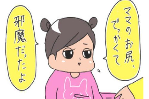 """「マジなトーンで言わないで。」""""つんさん""""の描く子育てが、破壊力ありすぎる!!のタイトル画像"""