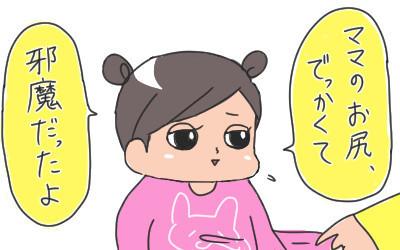 """「マジなトーンで言わないで。」""""つんさん""""の描く子育てが、破壊力ありすぎる!!の画像7"""