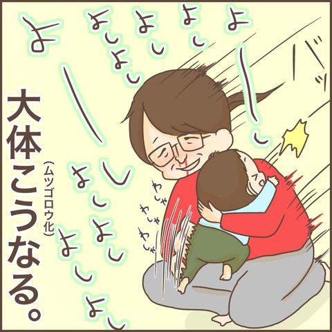 ムツゴロウさんの気持ちが今なら分かる(笑)!毎日息子にメッロメロ♡の画像4