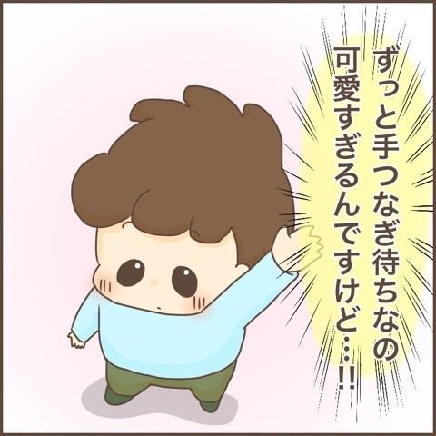 ムツゴロウさんの気持ちが今なら分かる(笑)!毎日息子にメッロメロ♡の画像10